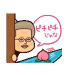 岡山弁ピピピ(個別スタンプ:20)