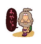 岡山弁ピピピ(個別スタンプ:24)