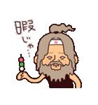 岡山弁ピピピ(個別スタンプ:26)