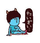 岡山弁ピピピ(個別スタンプ:27)