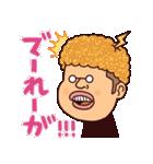 岡山弁ピピピ(個別スタンプ:28)