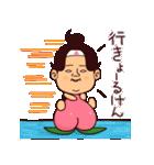 岡山弁ピピピ(個別スタンプ:29)