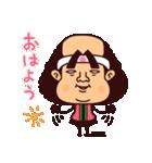 岡山弁ピピピ(個別スタンプ:38)