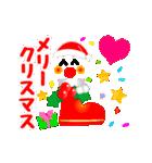 動く! 誕生日など年間行事 おめでとう♪②(個別スタンプ:02)