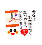 動く! 誕生日など年間行事 おめでとう♪②(個別スタンプ:03)