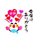 動く! 誕生日など年間行事 おめでとう♪②(個別スタンプ:04)