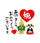 動く! 誕生日など年間行事 おめでとう♪②(個別スタンプ:05)