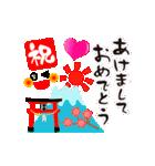動く! 誕生日など年間行事 おめでとう♪②(個別スタンプ:06)