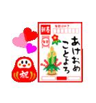 動く! 誕生日など年間行事 おめでとう♪②(個別スタンプ:07)
