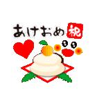 動く! 誕生日など年間行事 おめでとう♪②(個別スタンプ:09)