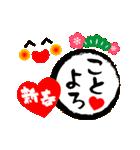 動く! 誕生日など年間行事 おめでとう♪②(個別スタンプ:10)