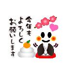 動く! 誕生日など年間行事 おめでとう♪②(個別スタンプ:11)