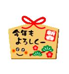 動く! 誕生日など年間行事 おめでとう♪②(個別スタンプ:12)