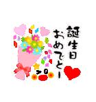 動く! 誕生日など年間行事 おめでとう♪②(個別スタンプ:14)