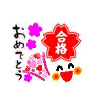 動く! 誕生日など年間行事 おめでとう♪②(個別スタンプ:18)