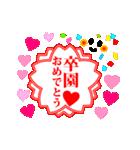 動く! 誕生日など年間行事 おめでとう♪②(個別スタンプ:22)