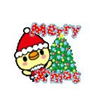 トリさんのクリスマス・年末年始・お正月(個別スタンプ:03)