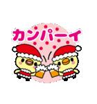 トリさんのクリスマス・年末年始・お正月(個別スタンプ:04)
