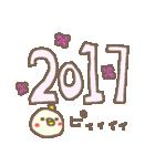 <2017酉年>お正月・冬(個別スタンプ:01)