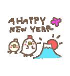 <2017酉年>お正月・冬(個別スタンプ:02)