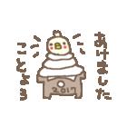 <2017酉年>お正月・冬(個別スタンプ:07)
