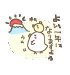 <2017酉年>お正月・冬(個別スタンプ:08)