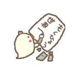 <2017酉年>お正月・冬(個別スタンプ:09)