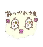 <2017酉年>お正月・冬(個別スタンプ:20)