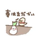 <2017酉年>お正月・冬(個別スタンプ:31)