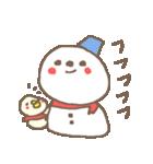 <2017酉年>お正月・冬(個別スタンプ:33)