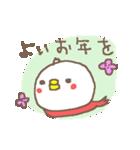 <2017酉年>お正月・冬(個別スタンプ:38)