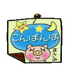 ちょ~便利![まさみ]のスタンプ!(個別スタンプ:03)