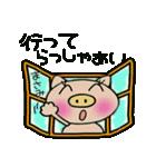 ちょ~便利![まさみ]のスタンプ!(個別スタンプ:06)