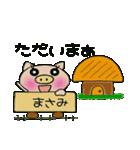 ちょ~便利![まさみ]のスタンプ!(個別スタンプ:07)