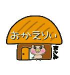 ちょ~便利![まさみ]のスタンプ!(個別スタンプ:08)
