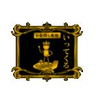 【プレミアム】動く! お金持ち専用スタンプ(個別スタンプ:05)