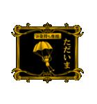【プレミアム】動く! お金持ち専用スタンプ(個別スタンプ:06)