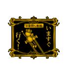 【プレミアム】動く! お金持ち専用スタンプ(個別スタンプ:07)
