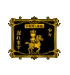 【プレミアム】動く! お金持ち専用スタンプ(個別スタンプ:08)