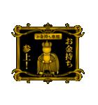 【プレミアム】動く! お金持ち専用スタンプ(個別スタンプ:09)