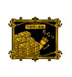 【プレミアム】動く! お金持ち専用スタンプ(個別スタンプ:10)