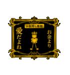 【プレミアム】動く! お金持ち専用スタンプ(個別スタンプ:11)