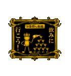 【プレミアム】動く! お金持ち専用スタンプ(個別スタンプ:13)