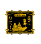 【プレミアム】動く! お金持ち専用スタンプ(個別スタンプ:14)