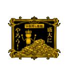 【プレミアム】動く! お金持ち専用スタンプ(個別スタンプ:17)