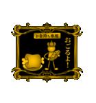【プレミアム】動く! お金持ち専用スタンプ(個別スタンプ:18)