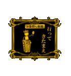 【プレミアム】動く! お金持ち専用スタンプ(個別スタンプ:21)