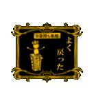 【プレミアム】動く! お金持ち専用スタンプ(個別スタンプ:22)