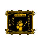 【プレミアム】動く! お金持ち専用スタンプ(個別スタンプ:23)