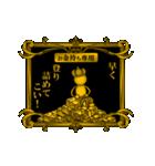 【プレミアム】動く! お金持ち専用スタンプ(個別スタンプ:24)
